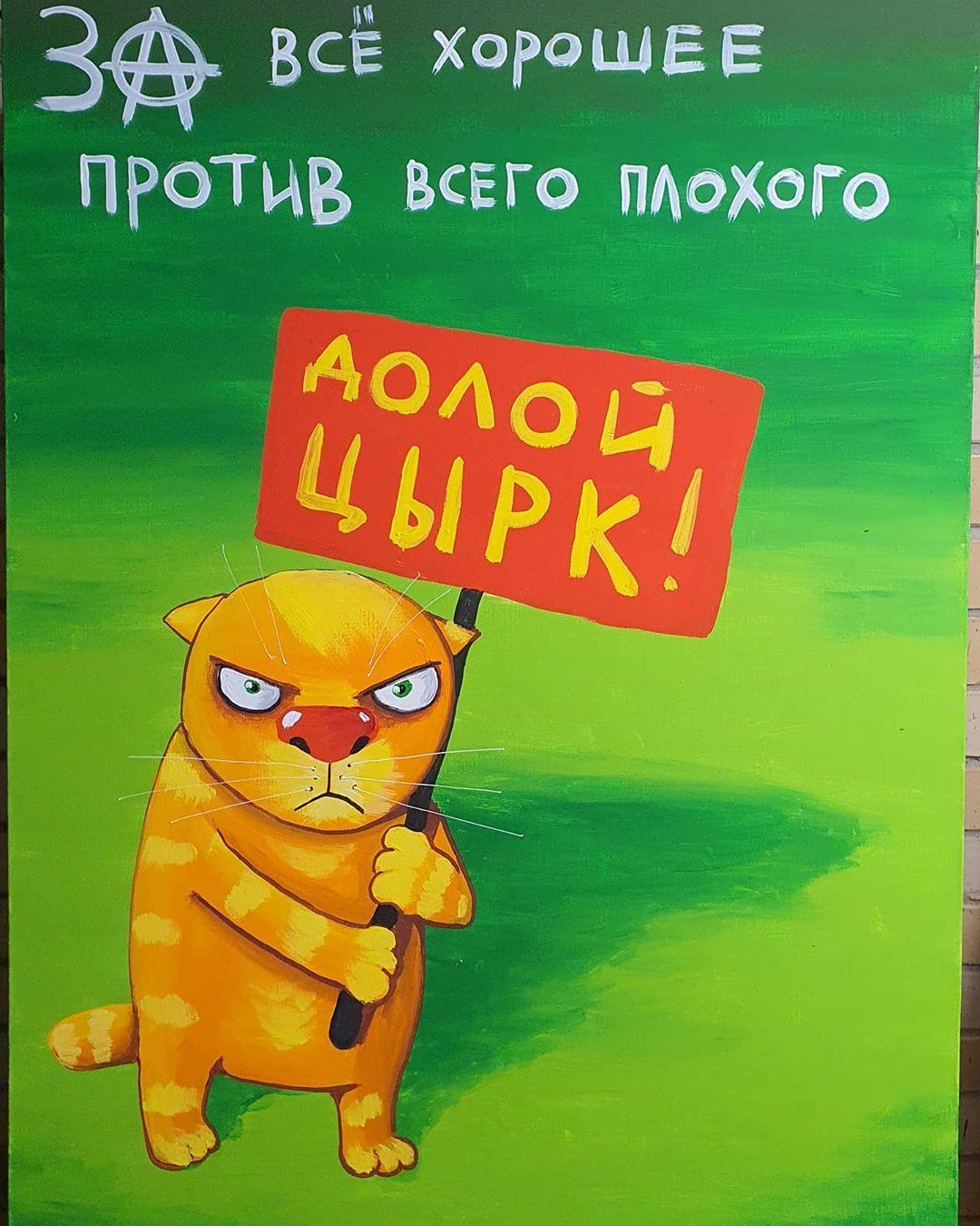 Вася Ложкин: Долой цирк! | Пикабу
