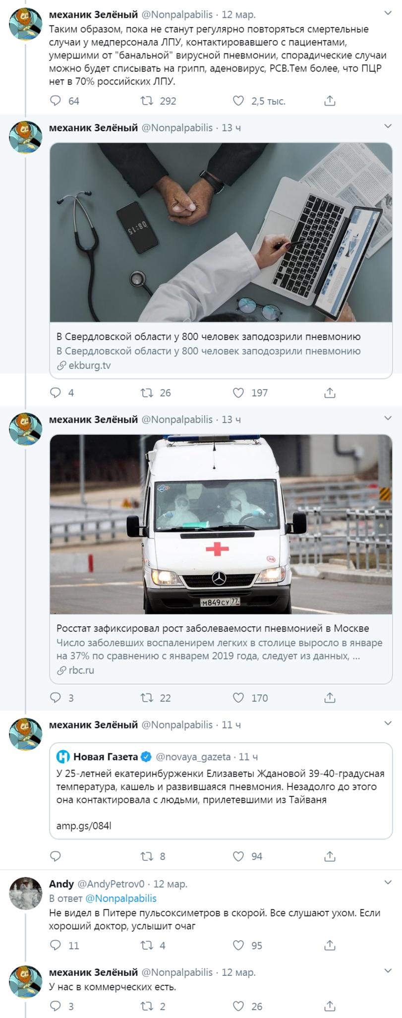 https://cs11.pikabu.ru/post_img/big/2020/03/14/8/1584193763197164505.png