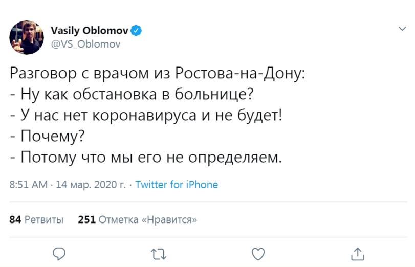 https://cs11.pikabu.ru/post_img/big/2020/03/14/8/1584193779172048196.png