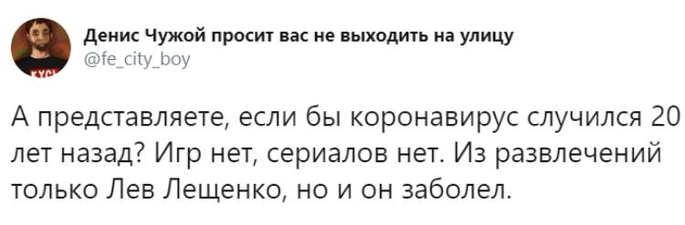 https://cs11.pikabu.ru/post_img/big/2020/03/30/11/158559789415594777.jpg