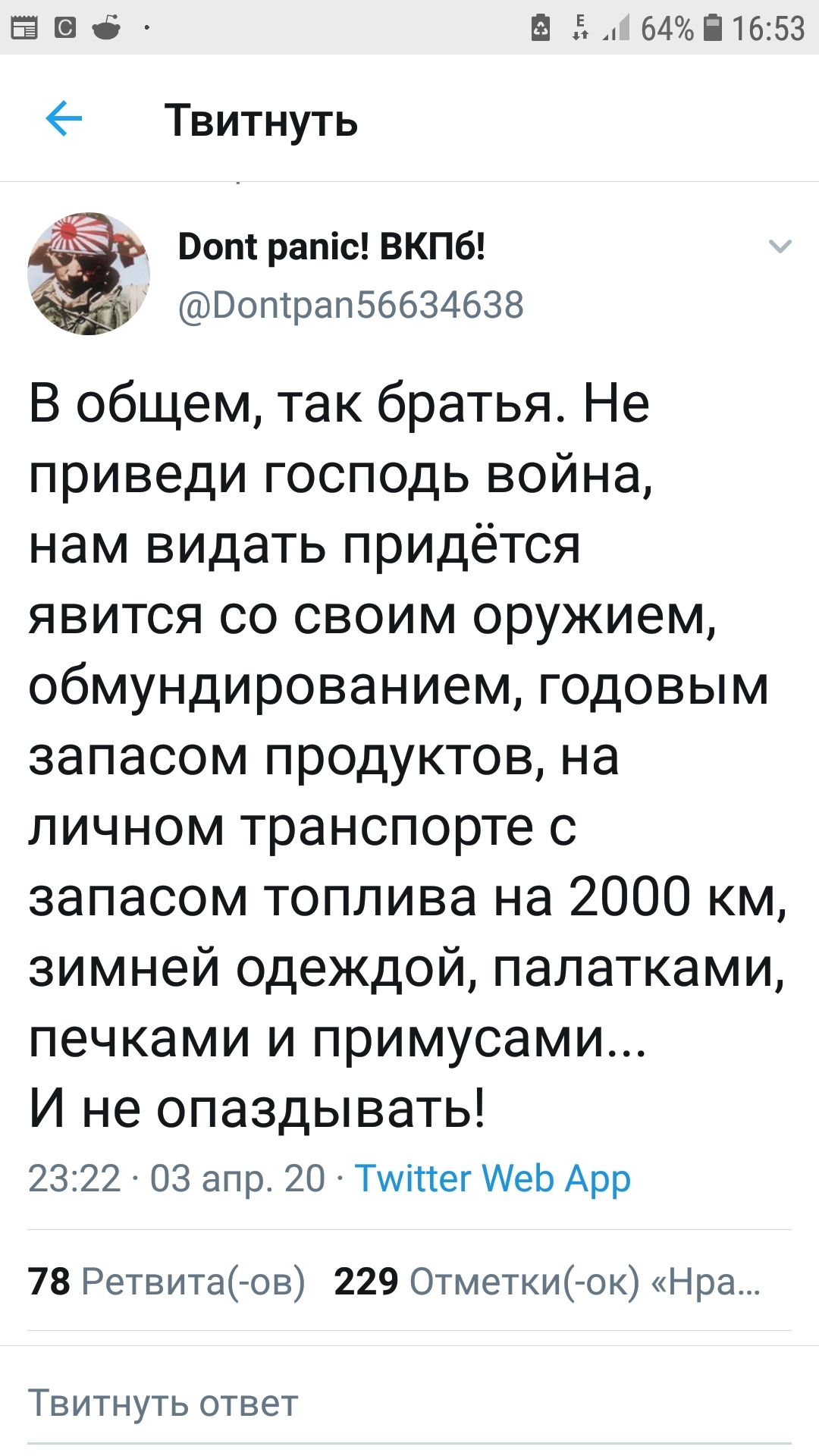 https://cs11.pikabu.ru/post_img/big/2020/04/04/8/1586008606140426291.jpg
