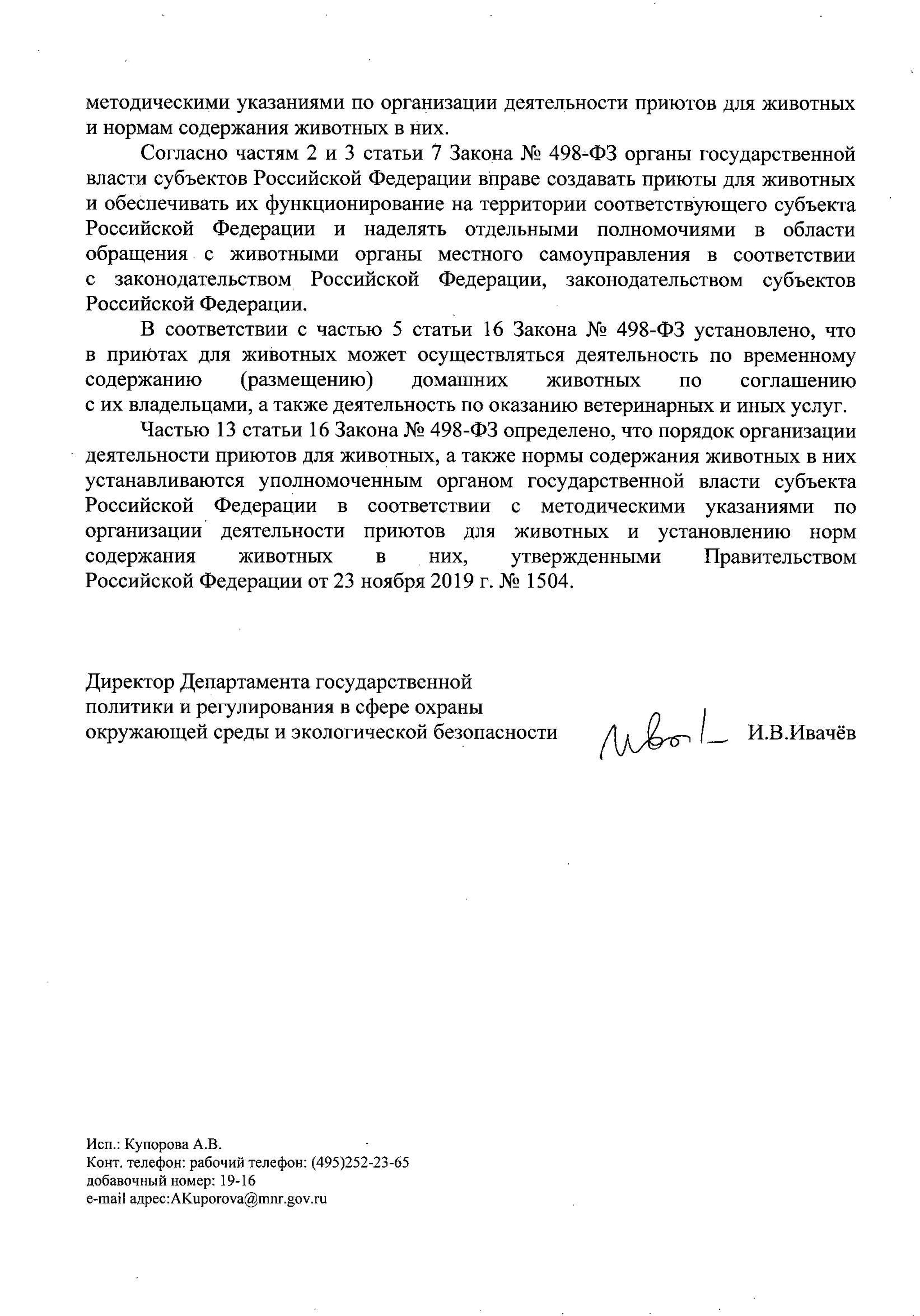 https://cs11.pikabu.ru/post_img/big/2020/04/12/5/1586678056166926002.jpg