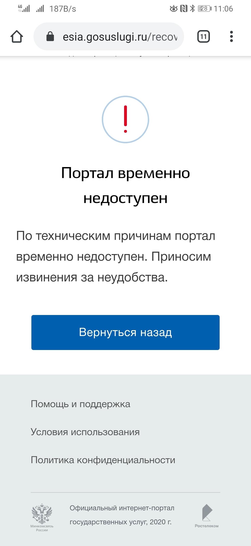 хостинг серверов майнкрафт за 10 рублей
