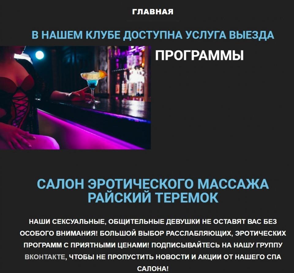Работа для девушек объявления россия модельное агентство киев мужчины