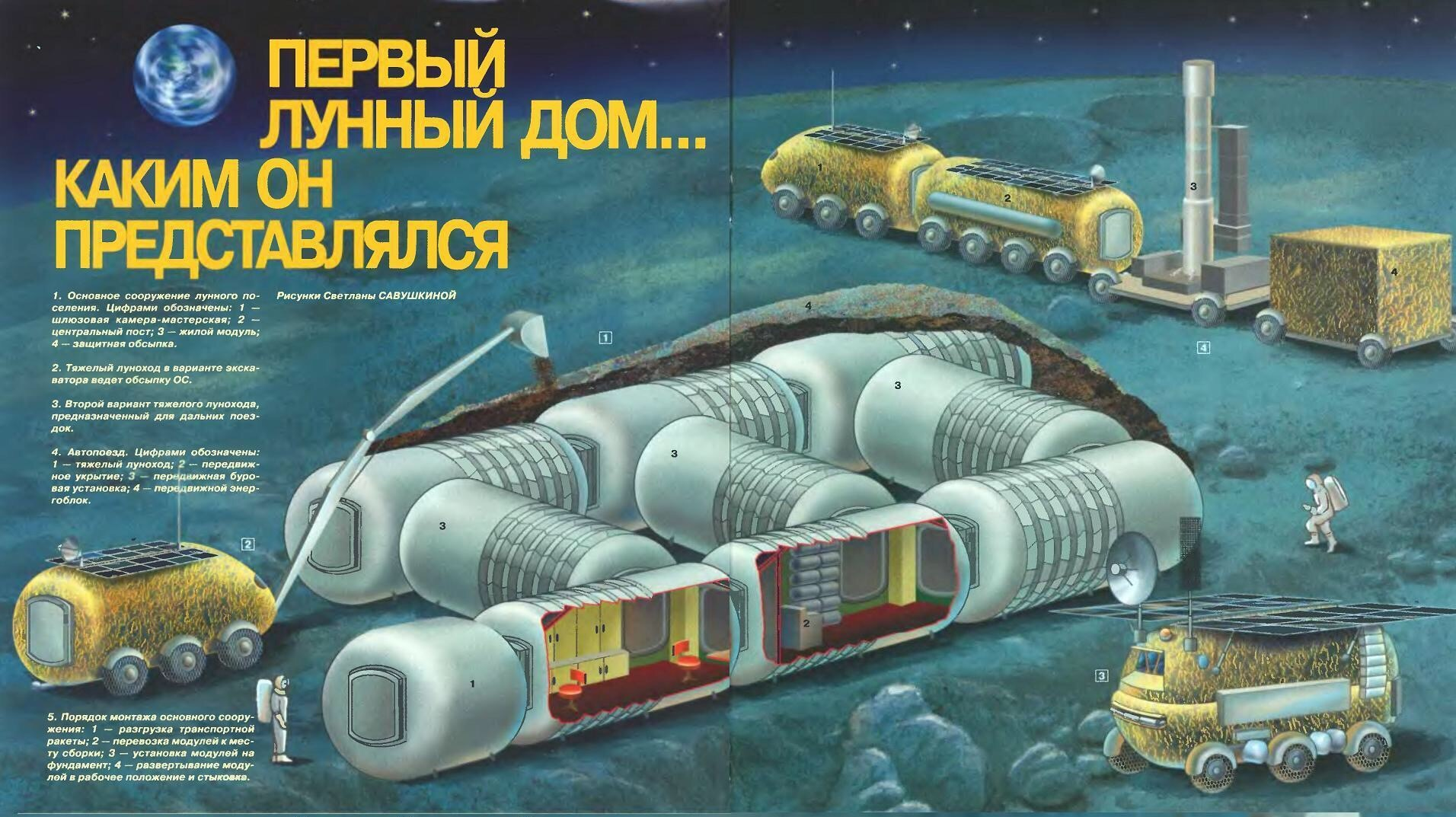 https://cs11.pikabu.ru/post_img/big/2020/05/23/3/1590205777171379293.jpg