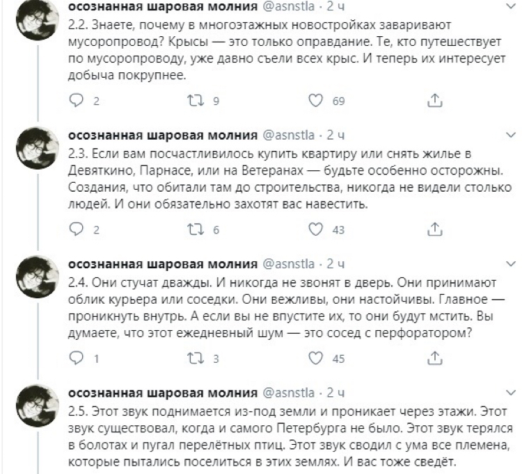 https://cs11.pikabu.ru/post_img/big/2020/07/06/9/1594051059138168718.jpg