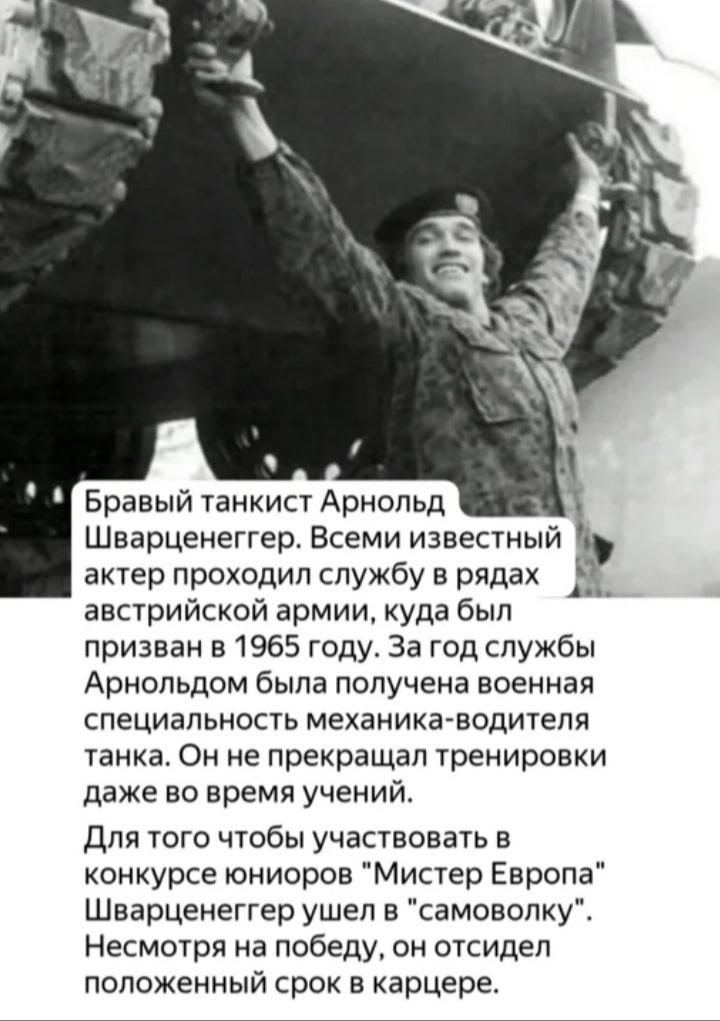 Армейские снимки культовых голливудских актеров