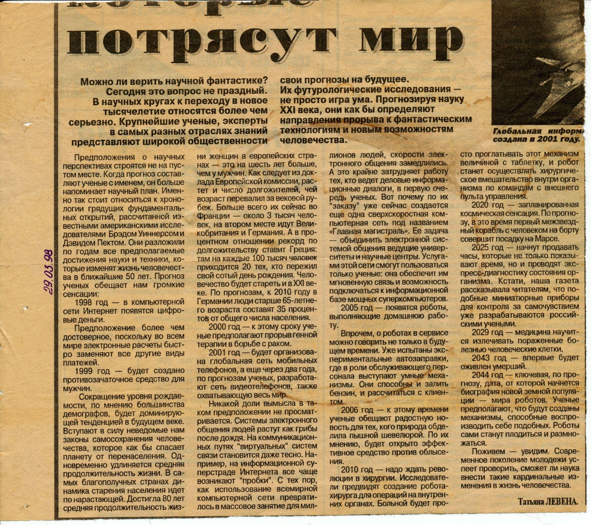 https://cs11.pikabu.ru/post_img/big/2020/07/27/9/1595864885141662066.jpg