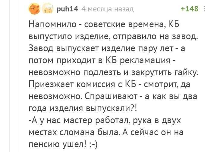 Дрючил Любовницу Разложив На Рабочем Столе