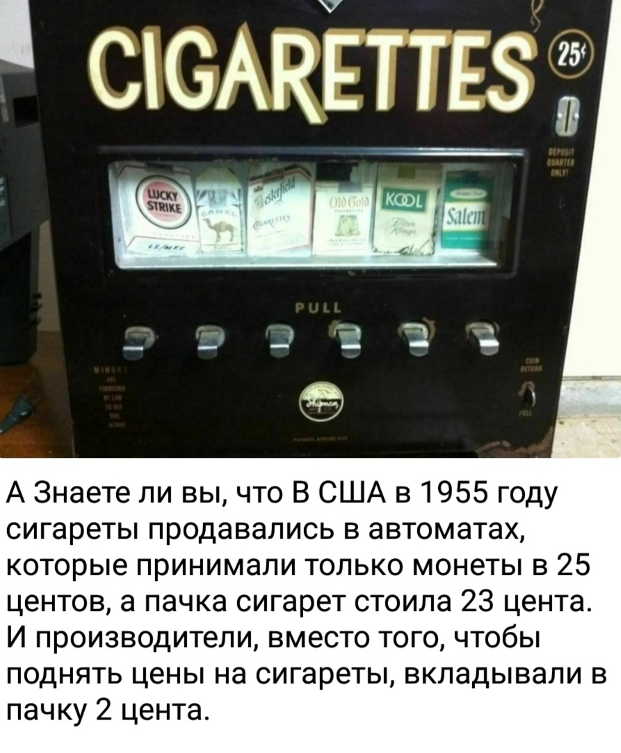 Можно ли купить за бонусы спасибо сигареты купить одноразовые электронные сигареты оптом минск