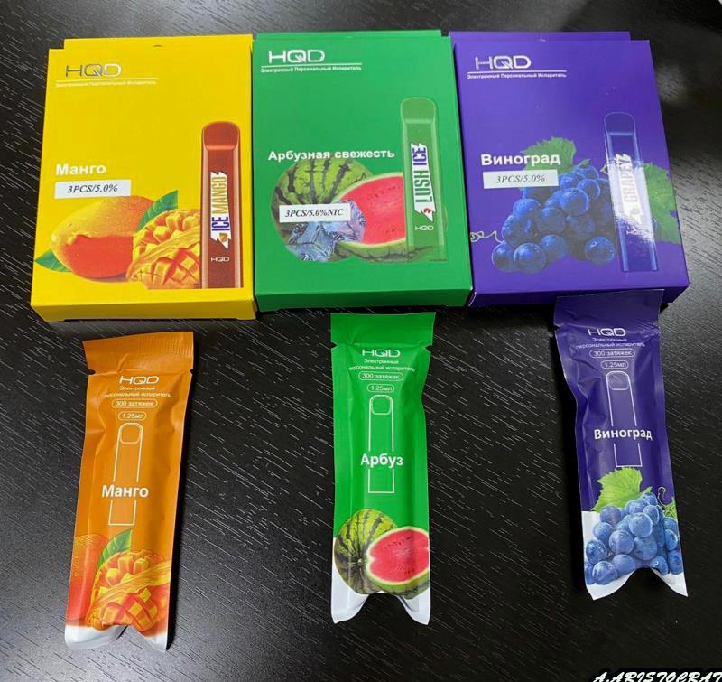 Одноразовые электронные сигареты сколько в пачке кто имеет право торговать табачными изделиями