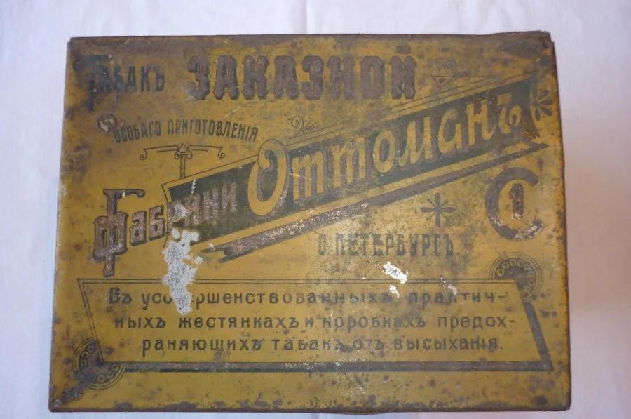 В какой срок необходимо принять по качеству табачные изделия поступившие с фабрики опт сигарет в симферополе