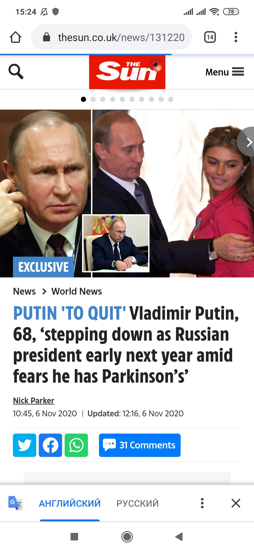 Английские журналисты уверены в отставке Путина в январе 2021 года