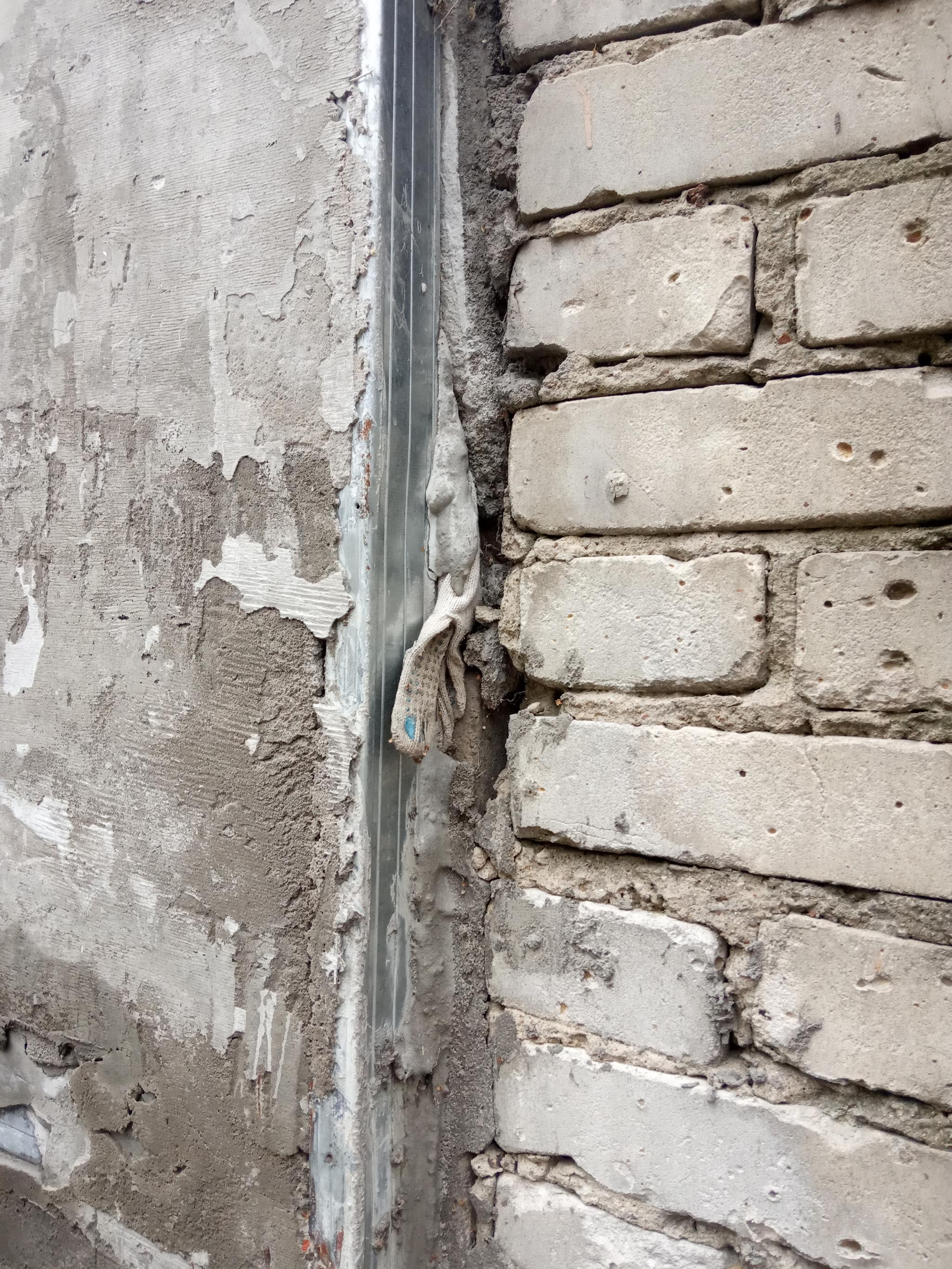 Когда бетон застывает как застывает цементный раствор