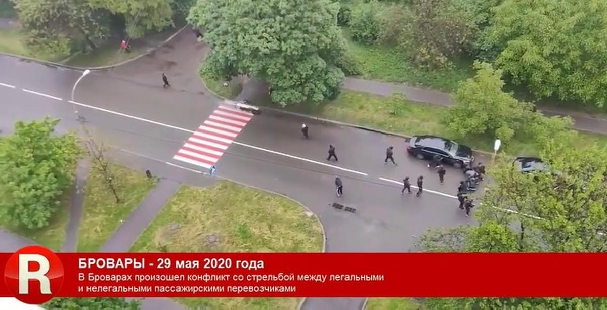 В Броварах под Киевом произошла массовая перестрелка | Пикабу